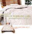 西川リビング シングルサイズ 羽毛肌掛け布団(日本製)