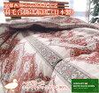 京都西川 シングルサイズ 羽毛合掛け布団(日本製) 0.7kg