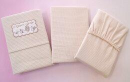 京都西川オーガニックコットンカバーリング替えカバー3点セット※こちらは当店のベビーセットをお買い上げ方のみご注文頂けます。カバーセット単品では販売しておりません。