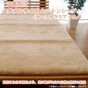 RoomClip商品情報 - 京都西川 ダブルサイズ ムートンシーツ(オーストラリア産メリノ)