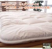 西川リビング セミダブルサイズ ベッド専用 いい按配敷き布団(日本製)