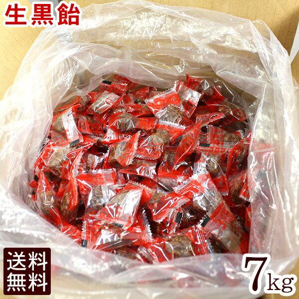 【送料無料】生黒飴シーサーがいっぱい(バラ)7kg <同梱不可> │黒糖キャンディー 沖縄お土産 お菓子│