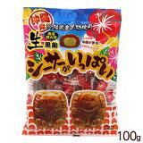 生黒飴シーサーがいっぱい [メール便可] ※人気の黒糖キャンディ! 【沖縄土産お菓子】