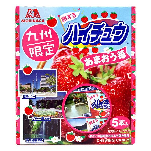 【九州限定】森永ハイチュウ あまおう苺 12粒×5本入の商品画像