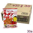 おやつカンパニー ベビースターラーメン チキンミニ 30袋(1ケース)