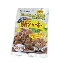 砂肝ジャーキー(コショウ味)45g <ゆうメール可>