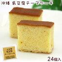 島豆腐チーズケーキ 24個入