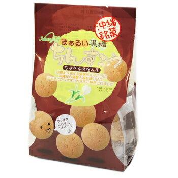 まあるい黒糖ちんすこう 15個入り │沖縄土産 お菓子│