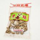 沖縄名産 黒糖(バラ)150g 【沖縄土産 菓子】