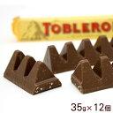 ショッピングお菓子 トブラローネ ミルク 35g×12個 (1ケース) チョコレート 輸入菓子 