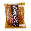 ちぎりぱん黒糖 (オキコパン)