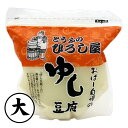 ひろし屋 ゆし豆腐 1kg