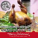 クリスマス|誕生日|バースデー|送料込み お祝い事やパーティーに!まるごと美味しい