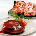 【まとめ買い】近江牛かのこハンバーグ 10個(冷凍)