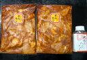 【送料無料】牛味噌ホルモン(アカセン・テッチャン)【 400g×2P 】・焼肉のたれ付き