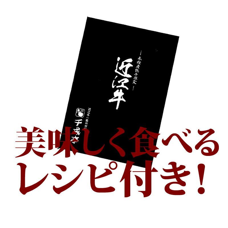 近江牛特上焼肉 1kg入りの紹介画像3