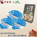 ショッピングセット 近江米みずかがみ&近江牛混ぜ込みご飯の素セット(箱なし)