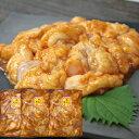 【送料無料】和牛ホルモン[大腸・赤せん]味噌ダレ400g×3P