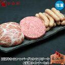 【送料込み】近江牛かのこハンバーグ&かのこステーキ(成型肉)セット(冷凍)