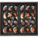 【北欧 お土産】北欧シーシェルチョコ24粒入 6箱セット|チョコレート お菓子【お土産 食品 おみやげ 北欧 海外 みやげ】北欧 チョコレート