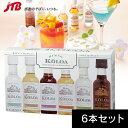 KOLOAラム ミニボトル6本セット【ハワイ お土産】|ラム酒 酒 ハワイ土産 おみやげ n0518
