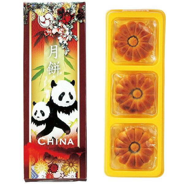 【中国 お土産】中国 小月餅6箱セット|中華菓...の紹介画像2