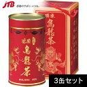 缶入り台湾 凍頂烏龍茶3缶セット【台湾 お土産】|中国茶 アジア 台湾土産 おみやげ