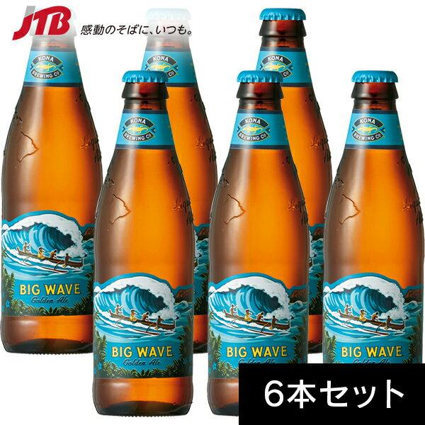 【ハワイ お土産】コナビール ビッグウェーブ6本...の商品画像