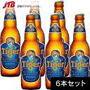 タイガービール 330ml×6本セット×1セット(6本)【シンガポール お土産】|オンライン飲み会|シンガポール 土産 ビール 東南アジア お酒 おみやげ