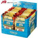 【ハワイ お土産】MAUNALOA(マウナロア)|マウナロア マカダミアナッツ ハニーロースト味18袋セット|小袋タイプ【お土産 お菓子 おみやげ ハワイ 海外 みやげ】ハワイ 菓子 10P03Dec16