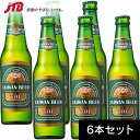 【台湾 お土産】台湾ビール6本セット|ビール【おみやげ お土産 台湾 海外 みやげ】台湾 お酒 10P03Dec16