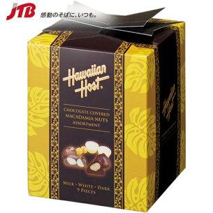 ハワイアンホースト アソートチョコボックス チョコレート ハワイアン