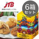 【ハワイ お土産】Island King(アイランドキング)|アイランドキング コナコーヒーマカダミアナッツクッキー6箱セット|クッキー【お土産 お菓子 おみやげ ハワイ 海外 みやげ】ハワイ 菓子 10P03Dec16