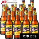 ショッピングビール 【今ならポイント15倍!1月24日20_00〜29日9_59】プリモビール 355ml×6本セット×2セット(12本)【ハワイ お土産】|ビール ハワイ お酒 ハワイ土産 おみやげ