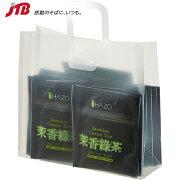 【台湾 お土産】HAZO ジャスミン緑茶ティーバッグ 20袋セット|台湾茶【お土産 食品 おみやげ 台湾 海外 みやげ】台湾 台湾茶