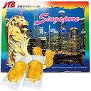 【シンガポール お土産】マーライオンクッキーBIGボックス1箱|クッキー【お土産 お菓子 おみやげ