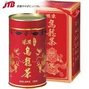 【台湾 お土産】缶入り台湾 凍頂烏龍茶 150g|台湾茶【お土産 食品 おみやげ 台湾 海外 みやげ】台湾 台湾茶