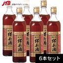 【台湾 お土産】陳年紹興酒6本セット|紹興酒 アジア お酒 台湾土産 おみやげ