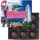 【ハワイ お土産】ハワイ アーモンドチョコ9粒入1箱|チョコ...