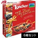 【イタリア お土産】Loacker(ローカー)|ローカー ウエハースボックス6箱セット【お土産 お菓子 おみやげ イタリア 海外 みやげ】イタリア 菓子