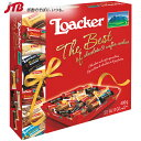 ローカー ウエハースボックス1箱|チョコレート ヨーロッパ 食品 イタリア土産 おみやげ お菓子 手土産 小分け プレゼント ギフト 洋菓子 大人味 厳選素材 バレンタイン ホワイトデー お返し