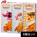 イタリア グリッシーニ3種6箱セット|スナック菓子 ヨーロッパ 食品 イタリア土産 おみやげ お菓子