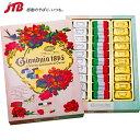 【イタリア お土産】カファレル ジャンドゥーヤチョコ ギフトボックス|チョコレート