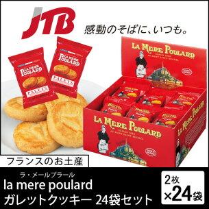 フランス ラ・メールプラール ラ・メール・プラール ガレットクッキー クッキー ビスケット