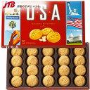 U.S.A.マカダミアナッツクッキー|クッキー アメリカ土産 おみやげ お菓子 輸入