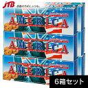 【アメリカ お土産】アメリカ チョコチップクッキー6箱セット クッキー【お土産 お菓子 おみやげ アメリカ 海外 みやげ】アメリカ 菓子 10P03Dec16