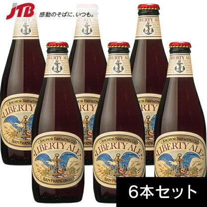 【アメリカビールがポイント10倍&送料無料!】アンカーリバティーエール6本セット(アメリカお土産)