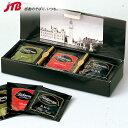 リッジウェイ ティーバッグセット1箱【イギリス お土産】|紅茶 ヨーロッパ イギリス土産 おみやげ 輸入