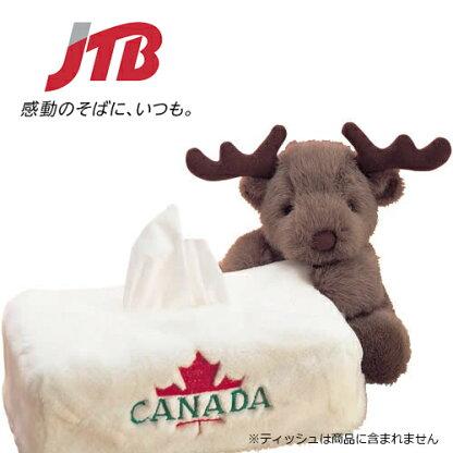 【カナダお土産がポイント10倍&2,990円以上送料無料!】ムースティッシュボックスカバー(カナダおみやげ)