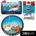 【カナダ お土産】カナダ マグネット3個セット|雑貨【おみやげ お土産 カナダ 海外 みやげ】カナダ 雑貨